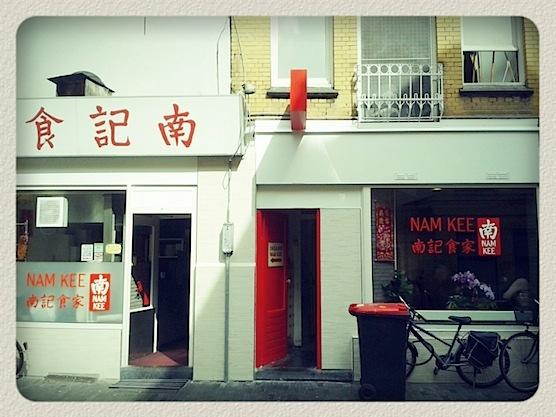 Restaurant Nam Kee in Amsterdam