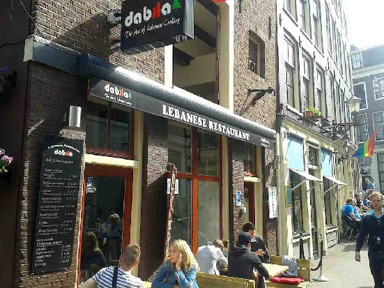 The Lebanese restaurant Dabka in Amsterdam
