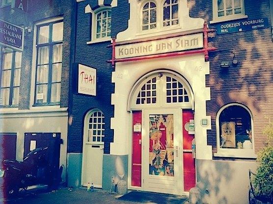 Restaurant Kooning van Siam in Amsterdam