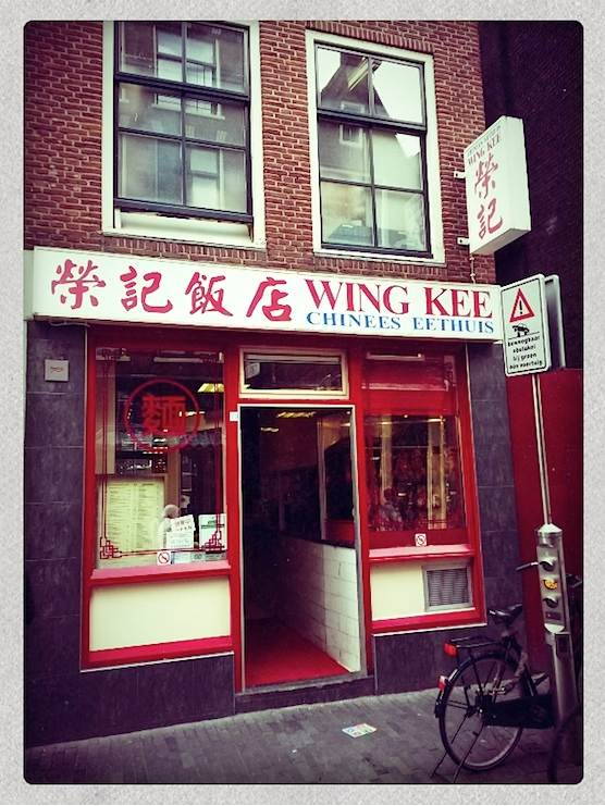 Restaurant Wing Kee in Amsterdam