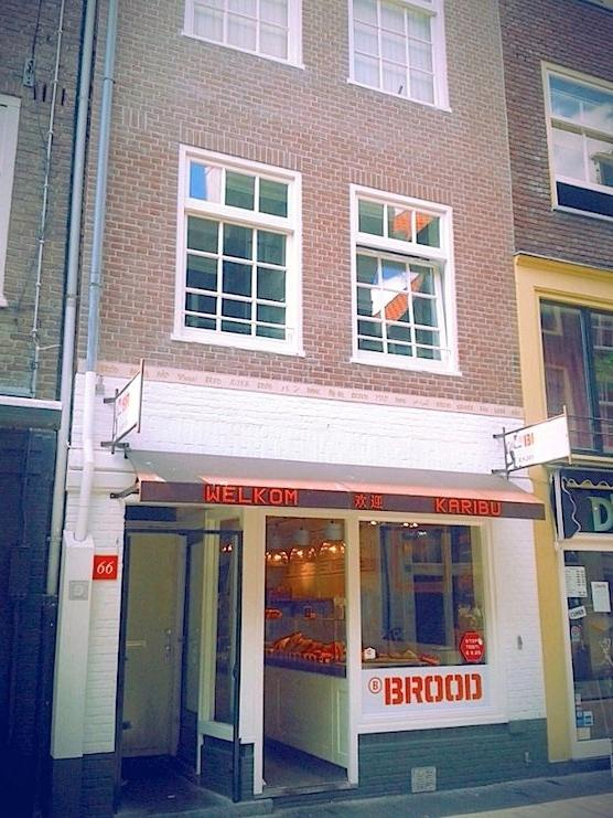 BBrood in Amsterdam's Red Light District