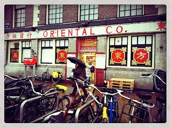 Amazing Oriental Supermarket in Amsterdam.