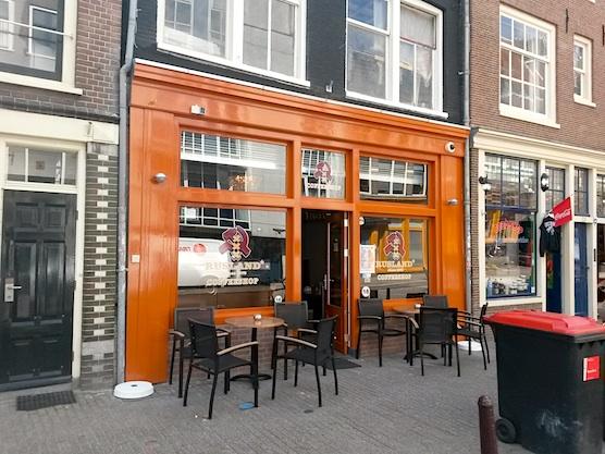 Coffeeshop Rusland Amsterdam - cannabis store